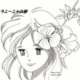 ラニーニャの卵 Manatsu(真夏)