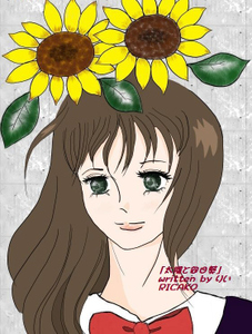 Himawari04
