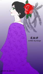 Dousojinhourai